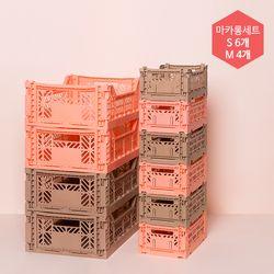 아이카사 마카롱세트_오렌지캐러멜 (살몬+코코아)