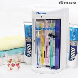 (UV살균+건조) UV살균 칫솔살균기 DR-70 벽걸이 스탠드겸용