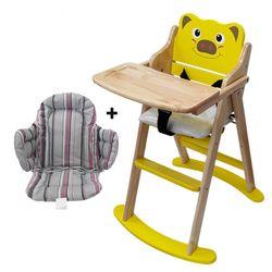 [베이비캠프]피그 유아용 식탁의자와 쿠션세트