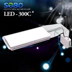 SOBO LED 수족관 등카바 어항 조명 (LED-300C)