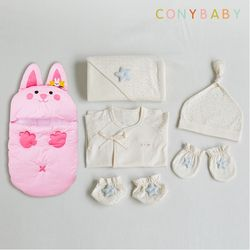 [CONY]출산준비물6종세트(반짝블루5종+코니보낭)