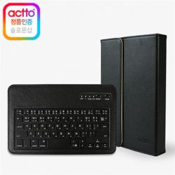 엑토 스키니 블루투스 키보드케이스 TKC-03 테블릿PC