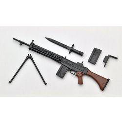 [리틀 아머리 014] 64Type Mini Rifle