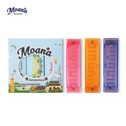 Moana 여행자를 위한 하모니카 (단품)