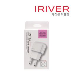 5V 2.1 USB 2PORT 가정용 [ 케이블 미포함 ] SHA-D21N