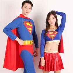 할로윈 커플의상세트-수퍼영웅