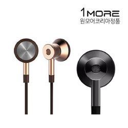원모어 정품 EO320 이어버드 오픈형 이어폰