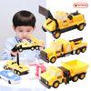 믹스&매치 자석블럭(건설차set) 덤프트럭-로더-견인차