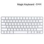 [Apple] 애플 Magic Keyboard - 한국어 (MQ5L2KHA)