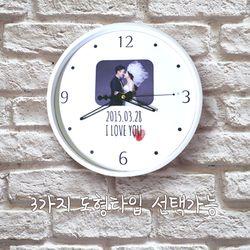 포토 이니셜 도형 DIY벽시계