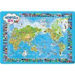 195조각 판퍼즐  세계 지도와 국기