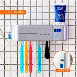 led 자외선 칫솔살균기 실버 LD-A500