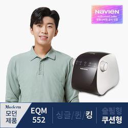 EQM552-KH 쿠션형 킹 온수매트2019