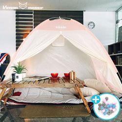 빈슨메시프-가성비 난방텐트 실내 방한 방풍 침대텐트(더블)