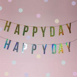 PP GARLAND - HAPPY DAY ( 가랜드 )