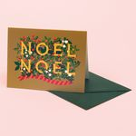 NOEL CHRISTMAS CARD FOR HOLIDAYS GOLD