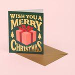 CHRISTMAS PRESENT CARD DEEP GREEN