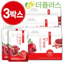 [터키산] 더건강한 석류즙 80ml 3박스(90포)