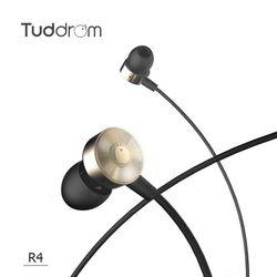 [TUDDROM] 투드롬 R4 메탈 인이어형 이어폰