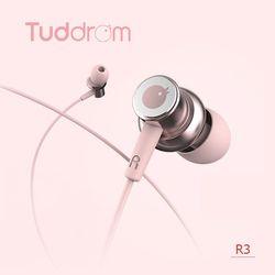 [TUDDROM] 투드롬 R3 메탈 인이어형 이어폰