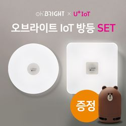 IoT 방등(40W) with U+IoT 원형방등 사각방등 무드등 2개 패키지