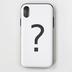 (로켓) 아이폰XS MAX DIY 자유 주문제작 폰케이스 (전기종)