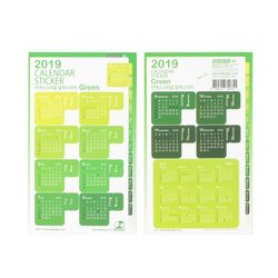 2019달력스티커 Green