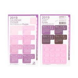 2019달력스티커 Purple