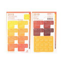 2019달력스티커 Orange
