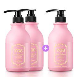 YGS 패스트 퍼퓸 샴푸 2+1