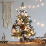 크리스마스 미니트리 풀세트 윈터그레이 - 전구포함