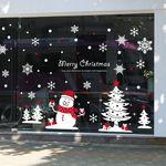 제제데코 크리스마스 눈꽃 스티커 장식 CMS4J085