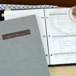 제이로그 만년 다이어트 식단일지 바인더(이니셜) - 10 color