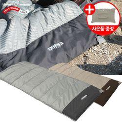 스트라이프 침낭(기본형)-감성 캠핑 사계절 디자인