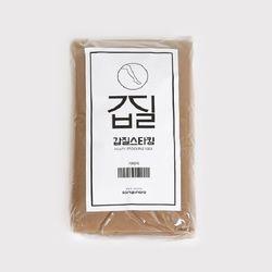 [무료배송] 갑질스타킹_커피_10개