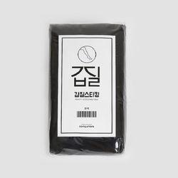 [무료배송] 갑질스타킹_블랙_10개