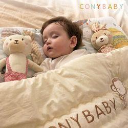 [CONY]꿈나라유아차렵이불세트(아이보리)