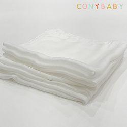 [CONY]프리미엄밤부 엠보싱아기손수건 5장