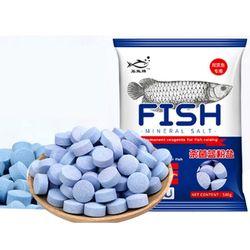 미네랄 살균소금 500g (블루)