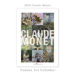[2019 명화 캘린더] Claude Monet 클로드 모네 Type B