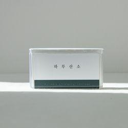 [펀띵템5% 적립] 하루산소 S (20g)  2개