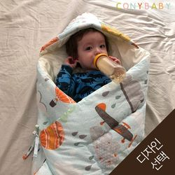 [CONY]코니베이비 신생아사계절겉싸개 택1