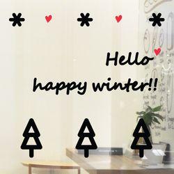 겨울 귀여운 눈꽃트리