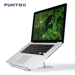푼토 랩탑스탠드 LS-300 노트북 태블릿 알루미늄 거치대