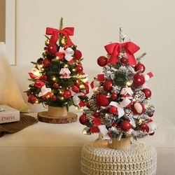 눈내린작은집 파인 크리스마스트리set (파인배터리)