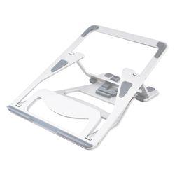 비프렌드 알루미늄 노트북 거치대 W001 (다각도 조절)