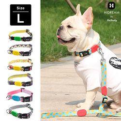 하이드림 유니크 디자인 강아지 목줄 L size