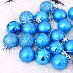 믹스볼장식세트 20입 (블루) - 3cm