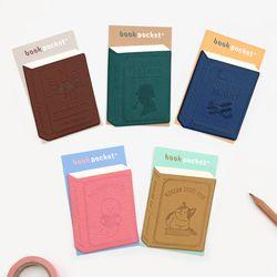 Book pocket 북포켓 (5type)
