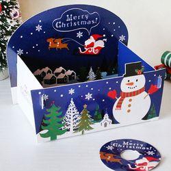 B05 밤하늘양면트레이(대) 1세트  크리스마스 성탄